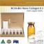NC24 Concentrated Collagen Liquid 100% เซรั่มคอลลาเจนบริสุทธิ์เข้มข้น นาโนคอลลาเจน 100% thumbnail 3