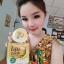 โสมกล้วย ไบรท์ ครีม Som Gluay Bright Cream by Shiva Princess ขาวใส เปล่งประกาย thumbnail 21