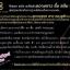 Secret Plus ซีเครท พลัส ขาว อึ๋ม สะบึม ฟิต thumbnail 4