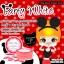 Party White วิตามินเลเซอร์ ผลิตภัณฑ์บำรุงและกระชับผิวหน้า ลดฝ้า กระ จุดด่างดำ thumbnail 6