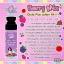 คิวเซ่ มิกซ์เบอรี่ กลูต้า พลัส โลชั่น Qse Skincare Berry Mix Gluta Plus Lotion PA+++ thumbnail 2