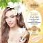 Beautelush Babyface DD cream SPF 50 PA +++ บิวตี้ลัช ดีดี ครีม thumbnail 3