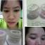 Princess SKIN CARE ครีมหน้าขาว หน้าเงา หน้าเด็ก ปัญหาผิวหน้า PSC เคลียร์ให้ thumbnail 29