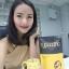 Hypuccino Instant Coffee Mix กาแฟไฮปูชิโน ลดน้ำหนัก ลดหน้าท้อง กระชับสัดส่วน thumbnail 12