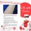 Shining Collagen Vit C ไชน์นิ่ง คอลลาเจน วิตซี (ไชน์นิ่ง สูตร 1) ผิวขาวออร่า กระจ่างใส thumbnail 29