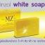 Minzol Soap White Honey Arbutin Collagen Gold สบู่มินโซว ไวท์ คุณค่าแห่งทองคำ และ น้ำผึ้ง thumbnail 2