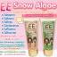 EE Snow Algae Super White Sunscreen SPF50 PA+++ ครีมกันแดดเปลี่ยนสีผิว thumbnail 4