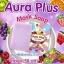BFC Aura Plus MASK SOAP บีเอฟซี ออร่า พลัส มาส์ค โซพ สบู่มาส์คผิวขาว ฟอกทิ้งไว้ 3 นาที ผิวขาวใสขึ้น thumbnail 1