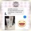 MISSCHER DD Cream Water Drop SPF 50 PA+++ โลชั่นเนื้อ water drop ขาวใสออร่าใน 10 วินาที thumbnail 11