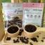 สครับกาแฟขัดผิว ภิโมริช Pimorich Coffee Scrub thumbnail 1