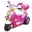 รถเด็กนั่งไฟฟ้าฟิ่โน่ เหมาะหรับคุณหนูู น่ารัก มีเสียงเพลง thumbnail 1