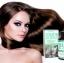 Neocell Keratin Hair Volumizer นีโอเซลล์ เคราติน แฮร์ วอลลุ่มไมเซอร์ ผมสลวย มีน้ำหนัก ลดการหลุดร่วง thumbnail 3