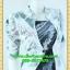 2461ชุดทํางาน เสื้อผ้าคนอ้วนแจ๊คเก็ตขาวลายคลุมด้านนอกคล้ายสวมทับเกาะอกด้านในสไตล์สาวมั่นใจ คล่องตัว thumbnail 2