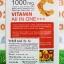Vitamin C All in one 1,000 mg วิตามิน ซี ออล อิน วัน ผิวใส เนียน ต้านอนุมูลอิสระ thumbnail 4
