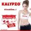 Kalypzo คาลิปโซ่ ลดน้ำหนักกระชับสัดส่วน ชงดื่ม thumbnail 6