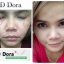 6D Dora+ INTENSIVE WHITENING TONER โทนเนอร์สลายฝ้า กระ จางลงใน 14 วัน thumbnail 31