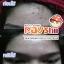 Rayshii Gold 6 เรชิ ครีมหน้าสด เปลี่ยนหน้าสิว เป็นสาวหน้าใส เรชิ ครีมหน้าสด โฉมใหม่ thumbnail 14