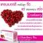 L-Gluta Berry Plus แอล กลูต้า เบอร์รี่ พลัส น้ำผลไม้พร้อมคอลลาเจน thumbnail 5