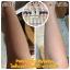 Pure Lotion by jellys โลชั่นเจลลี่ หัวเชื้อผิวขาว 100% บำรุงผิวขาวออร่าภายใน 7 วัน thumbnail 8