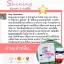 Shining Collagen Vit C ไชน์นิ่ง คอลลาเจน วิตซี (ไชน์นิ่ง สูตร 1) ผิวขาวออร่า กระจ่างใส thumbnail 20