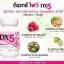 DX5 Pink อาหารเสริมลดน้ำหนัก ดีเอกซ์ ไฟว์ สีชมพู thumbnail 5