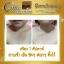 Coffee Curcuma Scrub Soap By Noomham สบู่สครับกาแฟขมิ้น บายหนูแหม่ม thumbnail 21