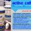 Active Collavite Collagen Tri Peptide แอคทีฟ คอลล่าไวท์ thumbnail 19