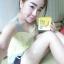 โสมกล้วย ไบรท์ ครีม Som Gluay Bright Cream by Shiva Princess ขาวใส เปล่งประกาย thumbnail 18