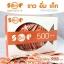 Colly SOP 500++ คอลลี่ ขาวใส อึ๋ม หน้าเด็ก thumbnail 1