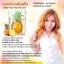 Frung Fring Pineapple Soap สบู่สัปปะรดฟรุ้งฟริ้ง thumbnail 3