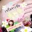 เซรั่มขาวซีด by Mayziio แถมฟรี ผงอาบน้ำ 1 ขวด thumbnail 3