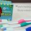 ยาสีฟันสมุนไพร ฟันสวย บายโภคา HERBAL WHITENING TOOTHPASTE by Phoca thumbnail 3