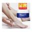 SHISEIDO UREA CREAM 10% Soft & Smooth Cream For Hand & Foot ครีมทามือทาเท้า แก้ปัญหามือแห้งหยาบ เท้าแตกแห้งกร้านให้กลับมาเนียนนุ่มน่าสัมผัส thumbnail 8
