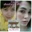 Princess SKIN CARE ครีมหน้าขาว หน้าเงา หน้าเด็ก ปัญหาผิวหน้า PSC เคลียร์ให้ thumbnail 24