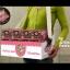 MISS KOREA Celeb Coffee มิสโคเรีย เซเลบ คอฟฟี่ กาแฟลดน้ำหนัก thumbnail 7