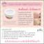 Pasjel Cherry Tender Night Faical Cream พาสเจล เชอรรี่ เทนเดอร์ ไนท์ เฟเชียล ครีม ครีมมาส์คหน้าตอนกลางคืน thumbnail 6