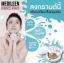 Medileen Bounce Magic Powder SPF50 PA+++ แป้งเมดิลีน บาวซ์ เมจิก พาวเดอร์ thumbnail 8