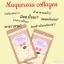 MAQUEREAU Collagen Pure Pure แมคครูล คอลลาเจน เพียว เพียว ทานอะไรก็ไม่ขาว ต้องลองตัวนี้ thumbnail 15
