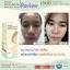 Rayshi Anti Acne Water Drop Spray สเปรย์หน้าใส ลดสิว ป้องกันแบคทีเรียสะสมบนใบหน้า ยิ่งฉีดหน้ายิ่งขาวใส thumbnail 6