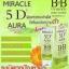 MIRACLE 5D AURA BB UV BLOCK BODY LOTION SPF 50 PA+++ โลชั่นระเบิด ความดำ ผิวขาวกระจ่างใส ระเบิดทุกปัญหาผิว thumbnail 1