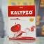 Kalypzo คาลิปโซ่ ลดน้ำหนักกระชับสัดส่วน ชงดื่ม thumbnail 1