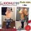 KIONU789 ไคโอนู789 นวัตกรรม ลดน้ำหนัก ดักไขมัน 800 เท่า เพิ่มดีท๊อกซ์ สลายไขมันเก่า และลดไวกว่า 5 เท่า thumbnail 36