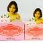 Belleza Meko Cream เบลเลซ่า ครีมเมโกะ รักษาสิว thumbnail 1