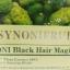 BSY NONI FRUIT สมุนไพรปิดผมขาว มาตรฐานส่งออก ดีกว่าจนคุณลืมของเก่าไปได้เลย line ID 0827956955 thumbnail 3