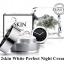 2Skin White Perfect Night Cream ทู สคิน ไวท์ เพอร์เฟค ไนท์ ครีม ผิวขาวใส ยาวนานตลอดคืน thumbnail 1