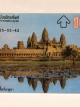 (P16USD+SHIP3USD) บัตรโทรศัพท์ ภาพ นครวัต กัมพูชา
