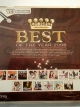 "(P3USD+SHIP4USD) VCD KARAOKE ""RS Best Of The Year 2006"" (1 แผ่น)"