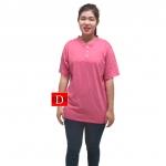 เสื้อยืดคอจีน Cotton100% XL สีชมพู