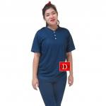 เสื้อยืดคอจีน Cotton100% XL สีกรมท่า
