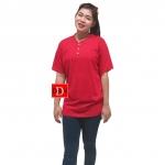เสื้อยืดคอจีน Cotton100% XL สีชมพูเข้ม